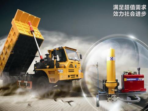 自卸车液压系统图片
