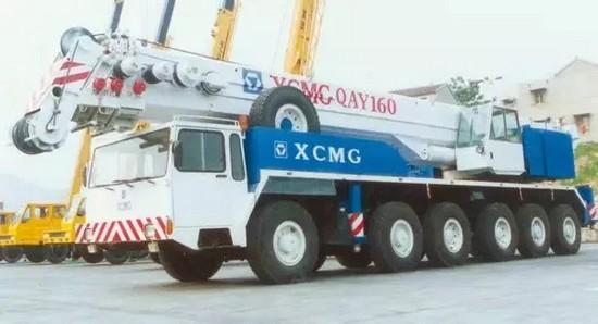 90年代徐工成功研发亚洲最大160吨全地面起重机-80年了,我们从未忘