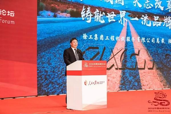 中国品牌论坛 | 陆川总裁:从大国重器到智造先锋,888大奖续写实业报国传奇